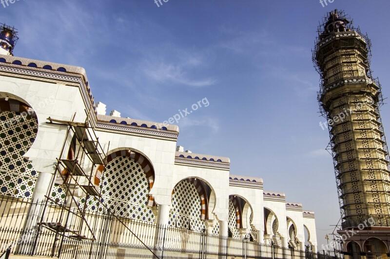 Mosque Senegal Muslim Islam Architecture