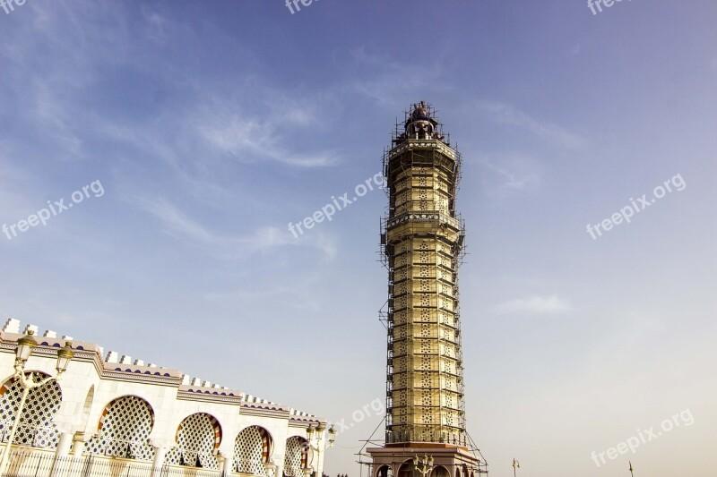 Mosque Muslim Islam Architecture Minaret